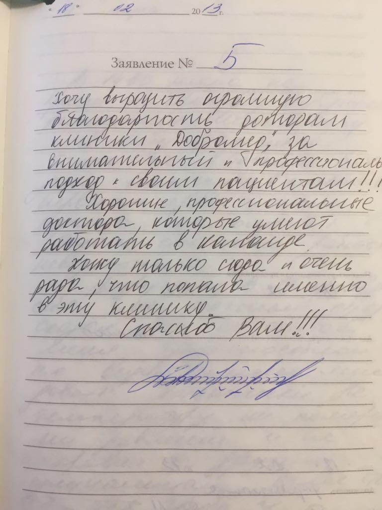 Справка о гастроскопии Фонвизинская Справка в спортзал Улица Церковная Горка