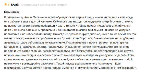 screenshot zoon.ru 2020.04.28 15 08 07